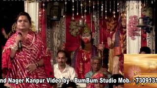 Ram Siya Ram Siya Ram Jai Jai Ram Singer Jyotsna Pandey [ Uttrakhand ]