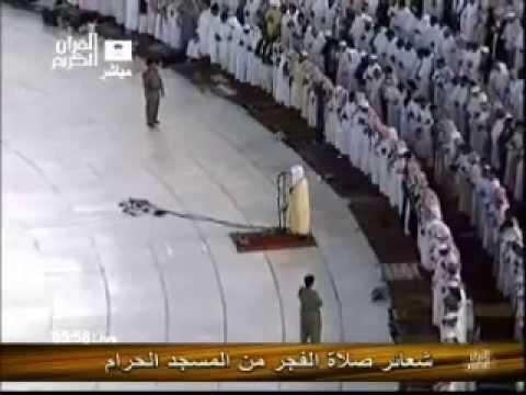 Download Lagu Sourates Ar-Rahman (v.41-78) et Al-Waqiah (v.63-96) - Sheikh Khalid Ghamdi