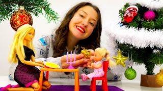 Видео про куклы: Подарок для Штеффи от Барби!