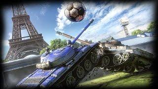 World of Tanks - ФУТБОЛЬНАЯ ЛИГА 2016
