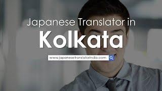 09312690490 | Japanese Translator in Kolkata, Japanese Translation Kolkata | Language Guru India