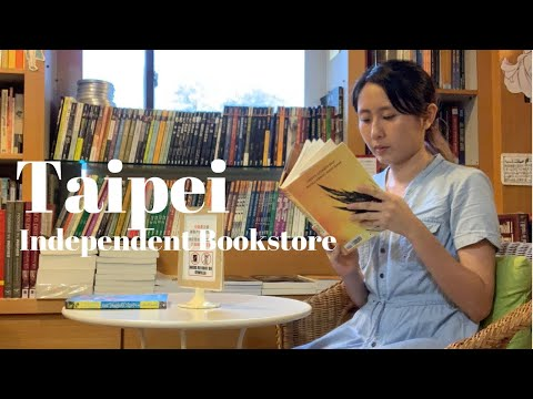 Journey of a Lone Wolf Ep. 5: Independent Bookstores in Taiwan 1.0 - Taipei