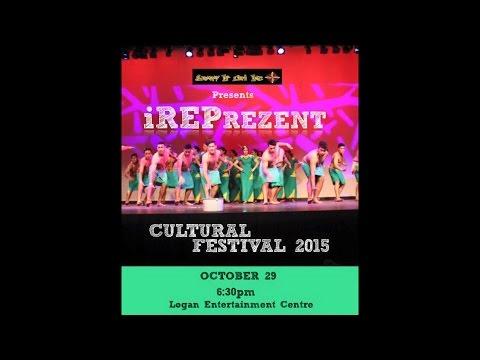 iReprezent Culture Festival 2015 (Full show)