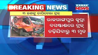 Road Accident in sundargarh