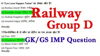 Railway Group D | General Science, General awareness and Current Affairs