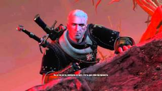 The Witcher 3 Концовка dlc  hearts of stone Каменные сердца