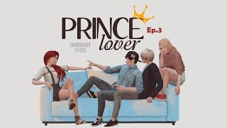 The Sims 4 сериал   Prince Lover (3 серия)