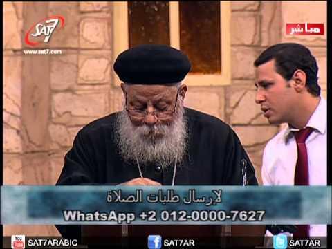 القمص سمعان ابراهيم: ترنيمة وصلاه لاجل رحمة الله لمصر