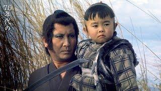 子連れ狼 (ซามูไรพ่อลูกอ่อน) Lone Wolf and Cub - เนื้อร้องและแปลไทย
