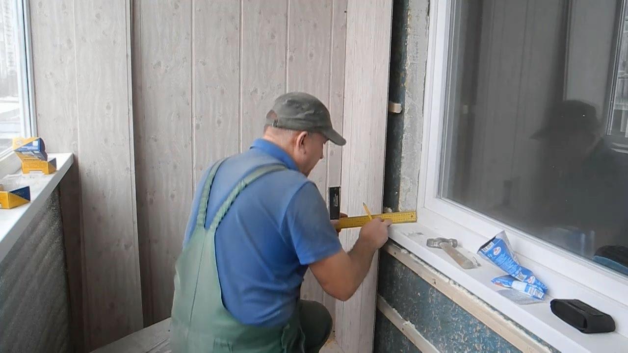 Утепляем балкон панелями мдф ч.5 (есть косяки) - youtube.