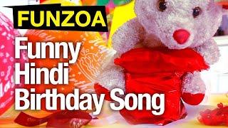 Happy Birthday To You Ji | Funzoa Happy Birthday Song #Funzoa #Mimiteddy #Shorts