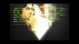 ynu Zindagi ki Raha ma ( Pakistani Aag ) Free karaoke with lyrics by Hawwa -