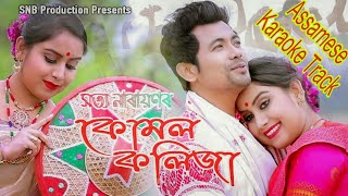 Assamese Karaoke Lyrical Track || Kumol Kolija || Satya Narayan || Super Hit Bihu 2019