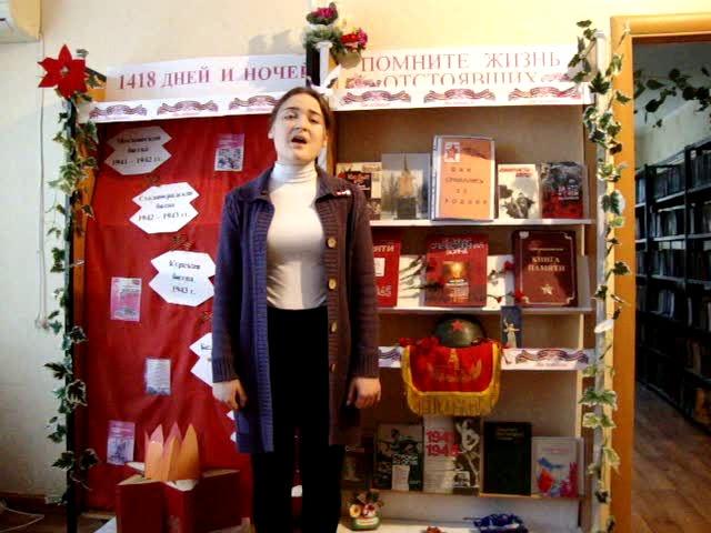 Изображение предпросмотра прочтения – АделинаМухамбетова читает произведение «Мне нравится что вы больны не мной» М.И.Цветаевой