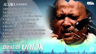 best-of-ustad-nusrat-fateh-ali-khan-jukebox-complete-full-qawwalies-osa-worldwide