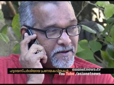 T. P. Rajeevan(Poet)   Valentine's Day special