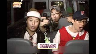Repeat youtube video Infinite Challenge, Parasitic Houseguest(3), #04, 식객(3) 20091121