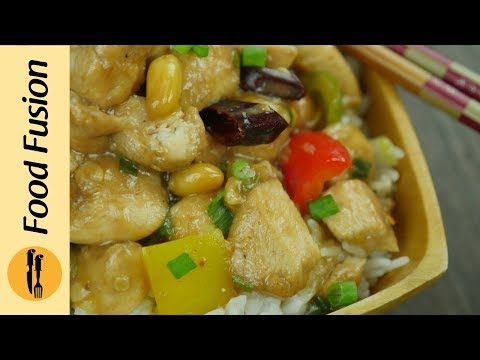 Kung Pao Chicken Recipe By Food Fusion