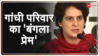 BJP चीन की बजाय Gandhi परिवार से लड़ रही: Congress