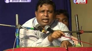 Waman Meshram On EVM in India