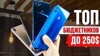 видео Смартфоны/телефоны Nomu: каталог с ценами 2019 г., фото, характеристиками