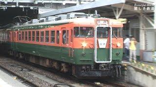 しなの鉄道 169系(湘南色)快速 リバイバル信州 2008年9月13日 HDV 1698