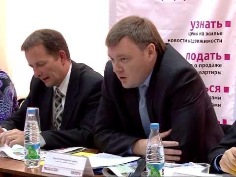 Стоимость жилья в Нижнем Новгороде.  Круглый стол