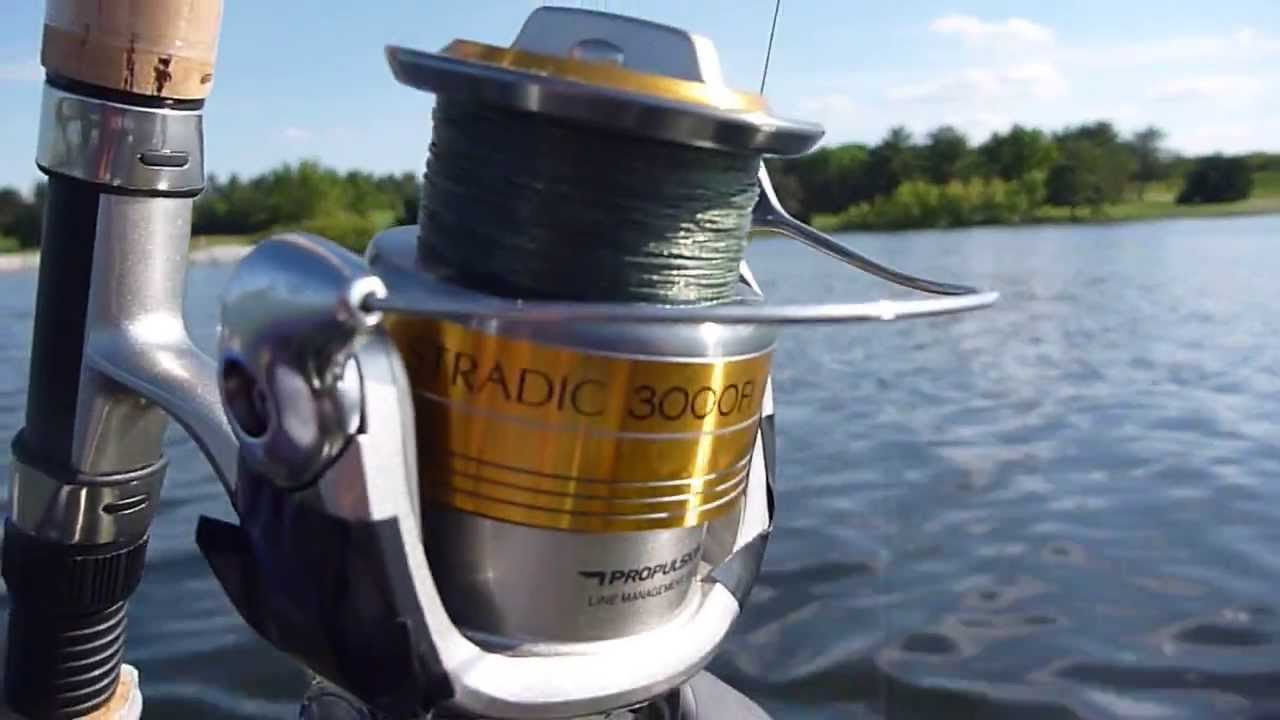 Sevylor fish hunter 360 doovi for Sevylor fish hunter 360