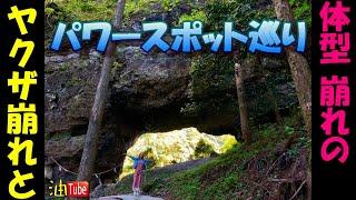 熊本県阿蘇山近郊のパワースポット巡りです。 #通潤橋 #高森殿の杉 #見晴台駅 #赤鬼青鬼門 #清水滝 #上色見熊野座神社 @@@@@@@@@@@...