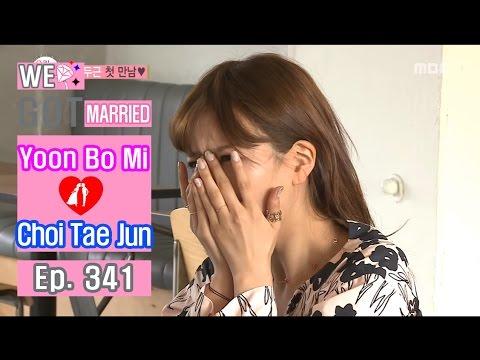 "[We got Married4] 우리 결혼했어요 - Yoon Bomi, ""Mr. Ji Chang-wook ...?"" 20161001"