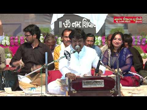 Guru Taro Paar Na Payo Pruthvi Na Malik Tamere Taro To. Osman Mir HD