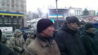 Майдан кондитера пятница 20 февраля.