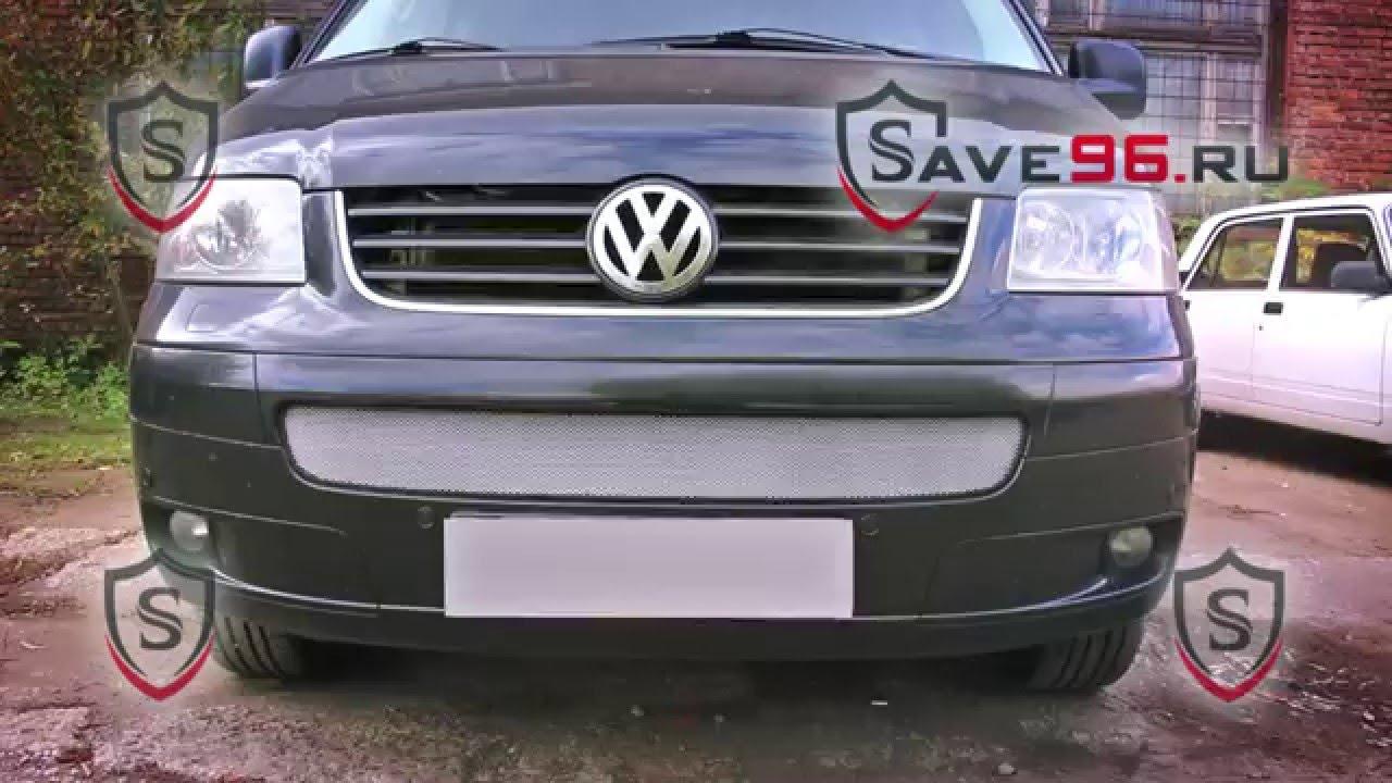 Защита радиатора на Volkswagen T5 (Фольксваген Т5) 2003-2009 г.в.