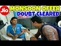 Jio Monsoon Hungama Offer 2018 Facts and Doubt Cleared | Jio Mobile Phone Exchange offer Full Detail