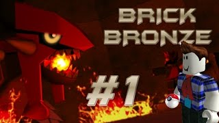 Pokemon Brick Bronze in RoBlox | How to play Pokemon Brick Bronze in RoBlox | RoBlox Lets Play