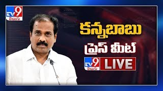YCP Kanna Babu Press Meet LIVE