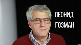 Гозман о Платошкине, Назарбаеве, Крыме и возможной войне
