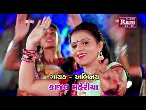 Kajal Maheriya Non Stop Garba | DURGA |...