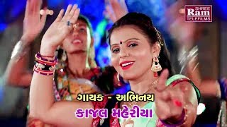 kajal maheriya non stop garba durga latest gujarati garba 2017 full hd video rdc gujarati