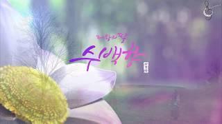 Kralın Kızı Dizi Müziği  Part 2 Seo Hyun Jin ft. Kim Nani - Jeongeupsa  // Türkçe Altyazılı