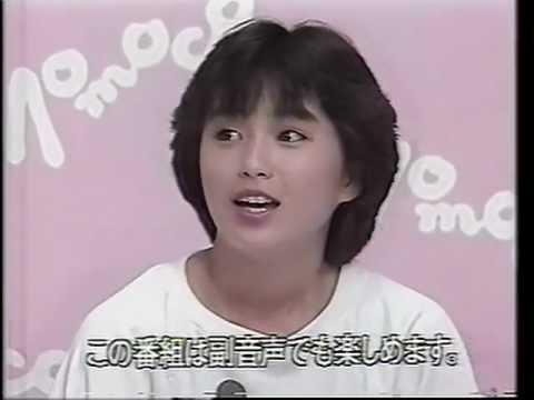 酒井法子 モモコクラブ 第1回 オープニング