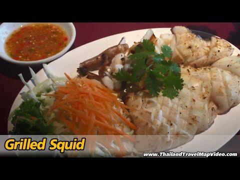 Grilled Squid ปลาหมึกย่าง Thaifood  Pan Yaah Restaurant Phuket Review ปั้นหยา  รีวิว หาดป่าตอง