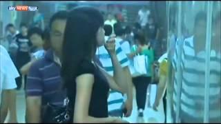 مترو الصين والتحرش الجنسي
