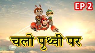 Ants Episode 2  Hindi Cartoon for kids  Maha Cartoon Tv Adventure