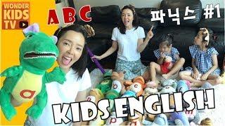 kids English phonics 키즈잉글리쉬 알파벳 파닉스 배우기. ABC 파닉스 어린이 영어 phonics for kids english