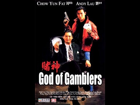 God of Gamblers by VJ Jingo