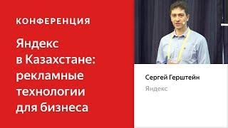 Лучший интернет Бизнес в Казахстане!! Бомба