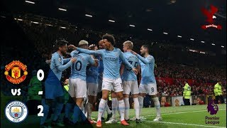 HIGHLIGHTS PREMIER LEAGUE 2019 MANCHESTER UNITED VS MANCHESTER CITY