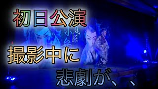 劇団メンバー毎日頑張っております。 動画が面白いと思ったら高評価チャンネル登録お願いします!! 思わなくてもお願いします!! ↓松丸家...