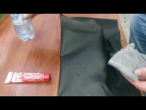 """Правильное использование """"Жидкой Латки"""" для ПВХ"""
